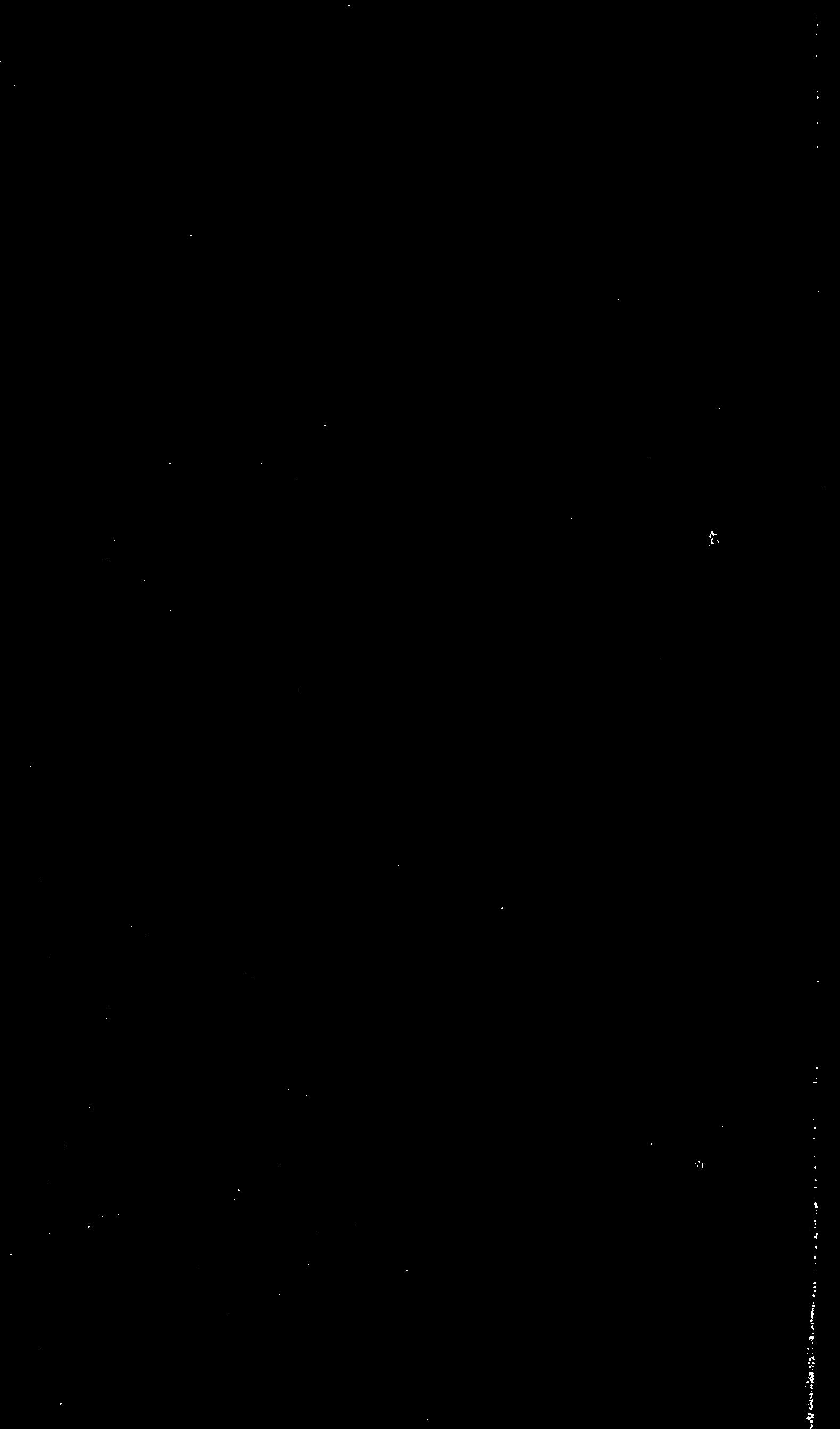 Cover of: The harmony and unity of the kingdom of God