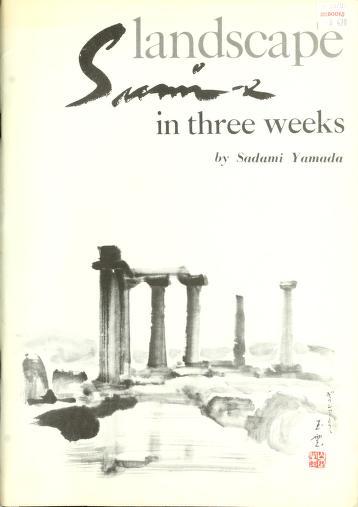 Landscape sumi-e in three weeks by Sadami Yamada