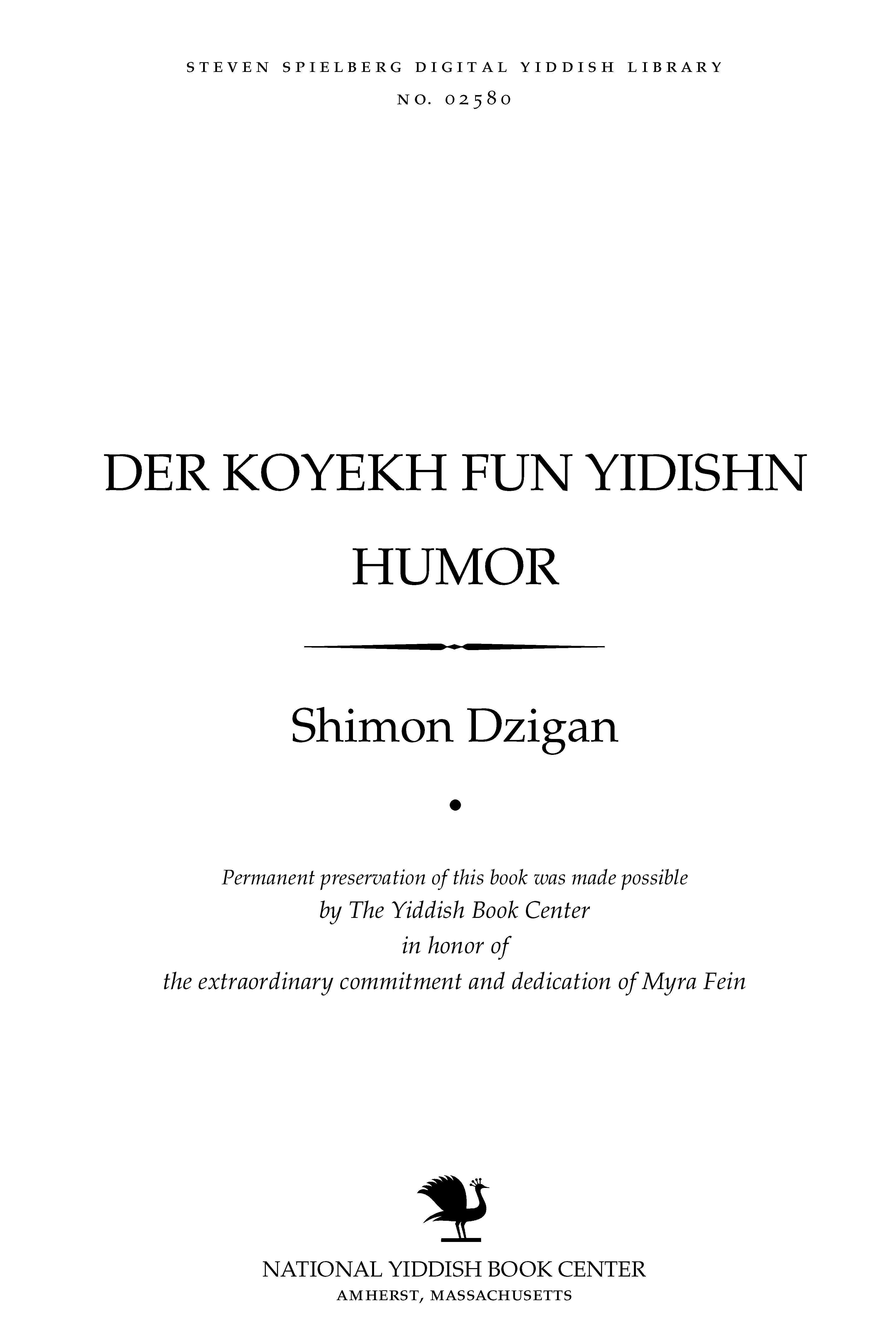 Der koyekh fun yidishn humor by Shimon Dzigan
