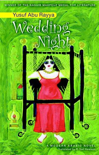 Wedding Night by Yusuf Abu Rayya